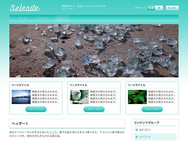 S4-004 Mint Green
